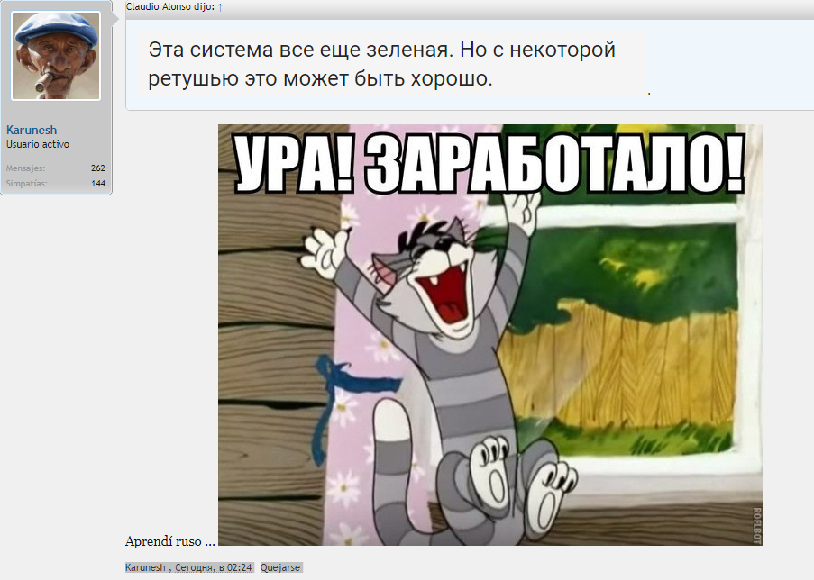 Ruso.