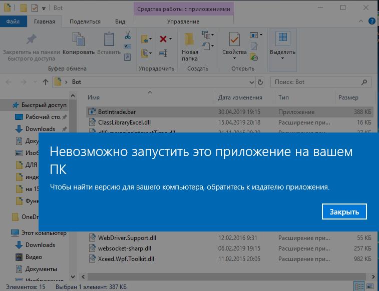 Screenshot_1.