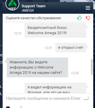 Screenshot_20.