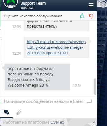 Screenshot_21.