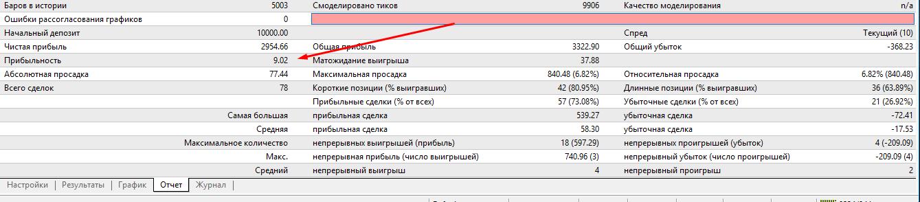Screenshot_8.