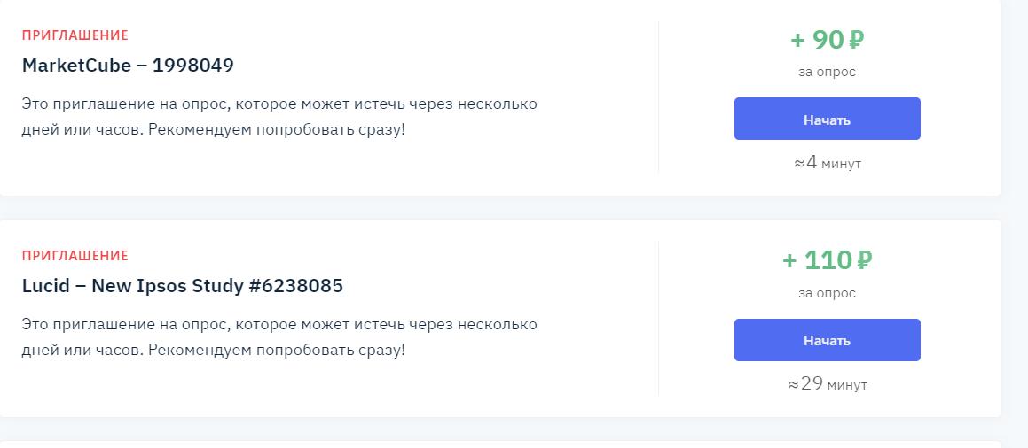 upload_2019-10-30_23-49-50.